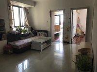 尚城国际 精装两居室 城南二小学 区 东坡路中学 城南繁华地段