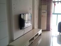 泰鑫中环国际广场精装全配3室100平方套房出租1800包物业