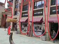 珑煕庄园 商业街门面 抵工程款的位置最佳 一拖二 价格不高 入手赚钱 抓住良机