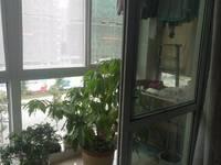 出售世纪花园2室1厅1卫60平米34万住宅