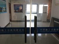 南谯路泰鑫中环国际广场白云商厦上面六楼三套联排