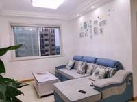 出售扬子花园3室2厅1卫92平米54万住宅