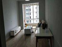 爱丽舍宫精装三室 户型方正 图为实拍 紧邻滁南二小 和地铁口