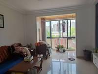 出售南都华府3室2厅1卫117平米95万住宅