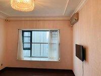 降价两万 降价两万 恒大名都 黄金楼层东边户 全定制家具 顾家真皮沙发