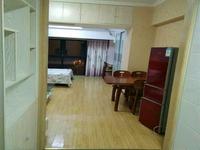 泰鑫现代城70年产权公寓出售,精装全配,五中琅琊路小学学区