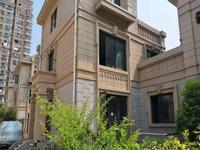 浩然国际独栋别墅380平方,现抵价出售,带院子带两个大平台