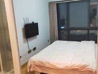出售泰鑫城市星座1室1廳1衛46平米36.8萬住宅