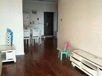 泰鑫城市星座,兩室兩廳,豪裝帶地暖,無稅,紫薇小學