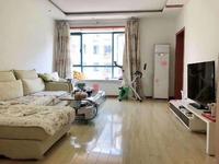 红三环家园 全新精装婚房3室2厅 拎包入住价格可谈金域豪庭