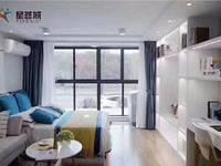 出售星荟城1室1厅1卫43平米26万住宅
