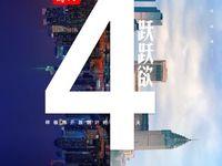 琅琊新区 国际领寓 复试公寓买一层送一层总价 27万左右