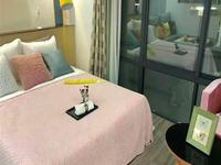 琅琊新区中垦公寓出售,复试两层,购一层送一层数量有限