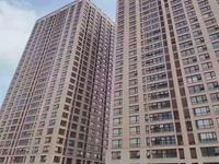 城南港汇中心公寓写字楼出售,楼层好,简单装修,交钱就拿房