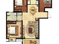 出售大唐菱湖御庭3室2厅1卫126平米83.8万住宅