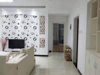 出售南都华府3室2厅2卫115平米95.8万住宅