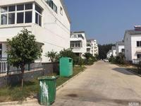 美丽的姑塘新村联排别墅是居家养老好地方