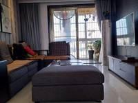 出售三里亭人家3室2厅1卫112平米92.8万住宅