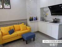 中垦国际公寓 复式 通燃气 琅琊区政府旁边
