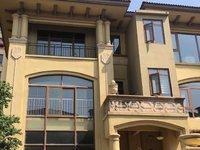 阳光地中海别墅,现降20万,生意需要,家主亏本急售,诚心购买价格可谈!