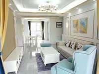 出售凯迪 塞纳河畔3室2厅1卫110平米98.8万住宅