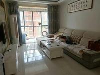 出售世纪绅城3室2厅1卫100平米67.8万住宅