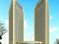 世贸大厦B座公寓