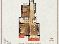 來安一中對面,外地人可落戶,均價便宜可看現房,樓層可選實地看房更放心