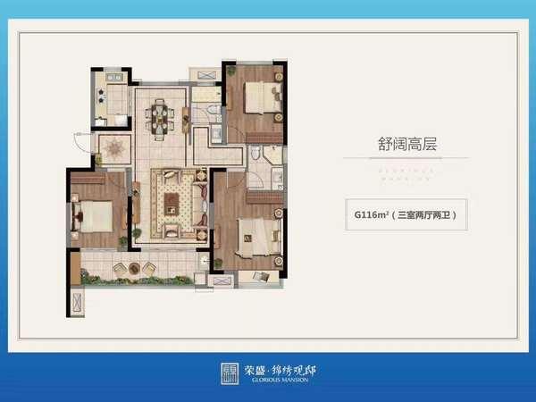 荣盛锦绣官邸加推洋房 高铁轻轨对面,滁州一中旁