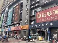 出售天逸华府桂园180平米8000万商铺