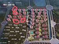 北京城房 金城学府二期国誉学府 高层7000洋房7700电我团购价
