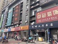 急卖急卖 天逸华府沿街商铺 住宅价格买商铺 商业繁华地段