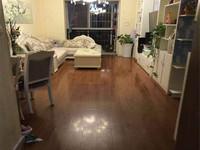龙山小区 精装3室 黄金楼层 完美户型 看中价格能谈 家主降价急售