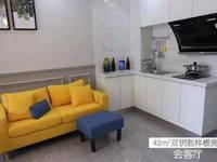 出售中墾流通 國際領寓1室1廳1衛43平米25.8萬住宅