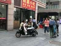 天逸華府 二樓沿街門面 正對明光一中 地段繁華 購買即可收益