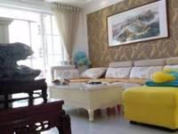 出售丰乐世家五中学区房3室2厅2卫117平米82万住宅
