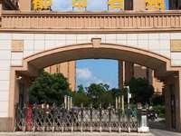 出售中旭都市名苑3室2厅1卫117平米95.3万住宅