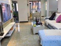 凯迪塞纳河畔128平 4室 全天采光 南北通透 户型漂亮 学区房 家主急售