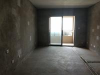 国际城113平 3室2厅 纯毛坯 全天采光 户型漂亮 核心地段 家主急售