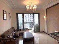 恒大綠洲142平 4室2廳 精裝修 全天采光 核心地段 戶型漂亮 家主急售