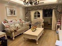 陽光地中海142平 大4室 全天采光 純毛坯 核心地段 戶型漂亮 家主急售