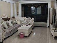出售金域豪庭3室2厅1卫130平米95.8万住宅