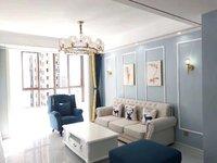 凯迪塞纳河畔 豪华澳门皇冠官网大三室 南北通透 新婚房未住过 看中价格可谈