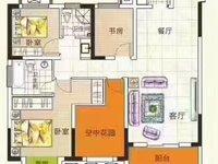 天逸华庭小高层 黄金楼层 售楼部直接更名字 看房子方便
