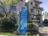 出售碧桂园奥能 罗马世纪城3室2厅1卫97平米48万住宅