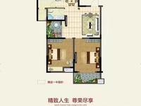 尚城国际 边户精品三房 最好的楼层 学区好