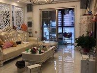 出售泰鑫城市星座3室2廳1衛135平米110萬住宅