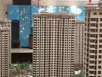 天安世纪城现房 黄金楼层 90,112.130三种户型均价8500