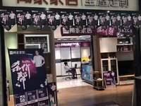 弘阳家居南湖店 真实房源 旺铺总价9.5万 包租 年租金7600