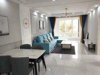 金鹏爱丽舍宫、发能国际城附近精装三室、南北通透户型、拎包入住